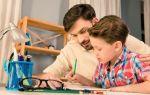 Не накручивать и не ругать. Как помочь ребёнку перед экзаменом?