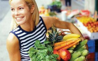Эксперты назвали лучшие сезонные овощи осени
