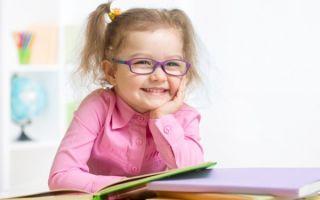 Детский офтальмолог: «Близорукость важно выявить вовремя»